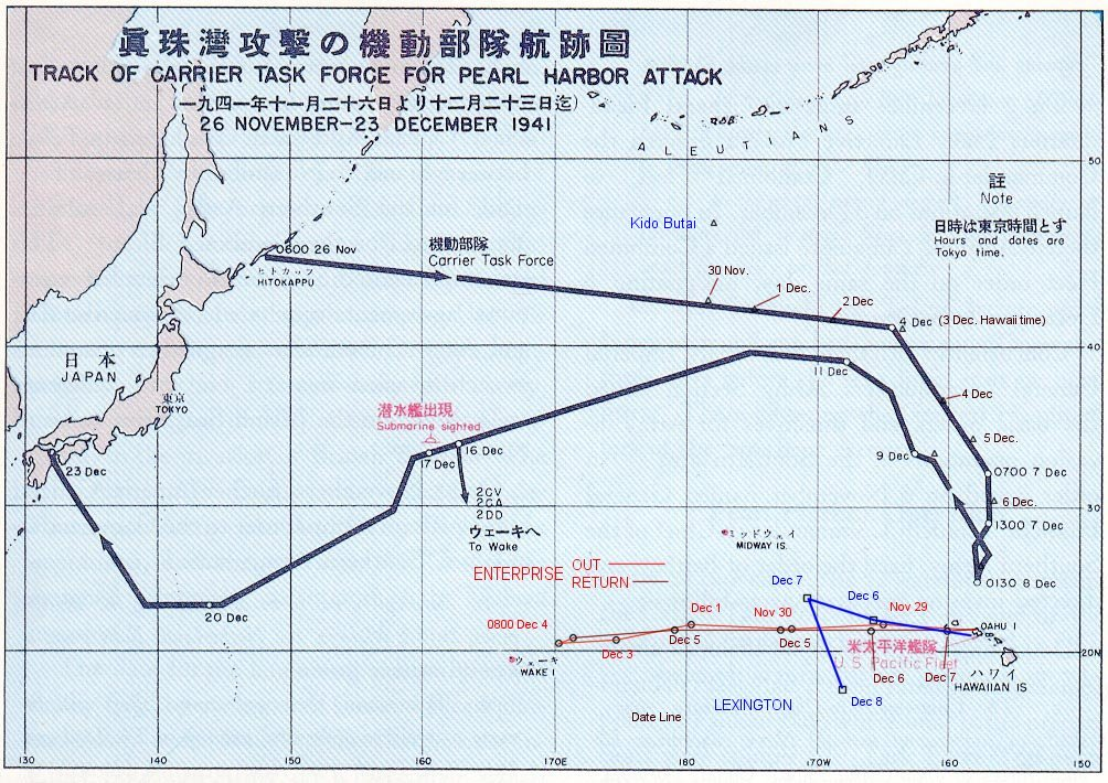 Artwork showing a map of the Japanese fleet as it prepared for its attack on Pearl Harbor 7th Dec 1941 0A