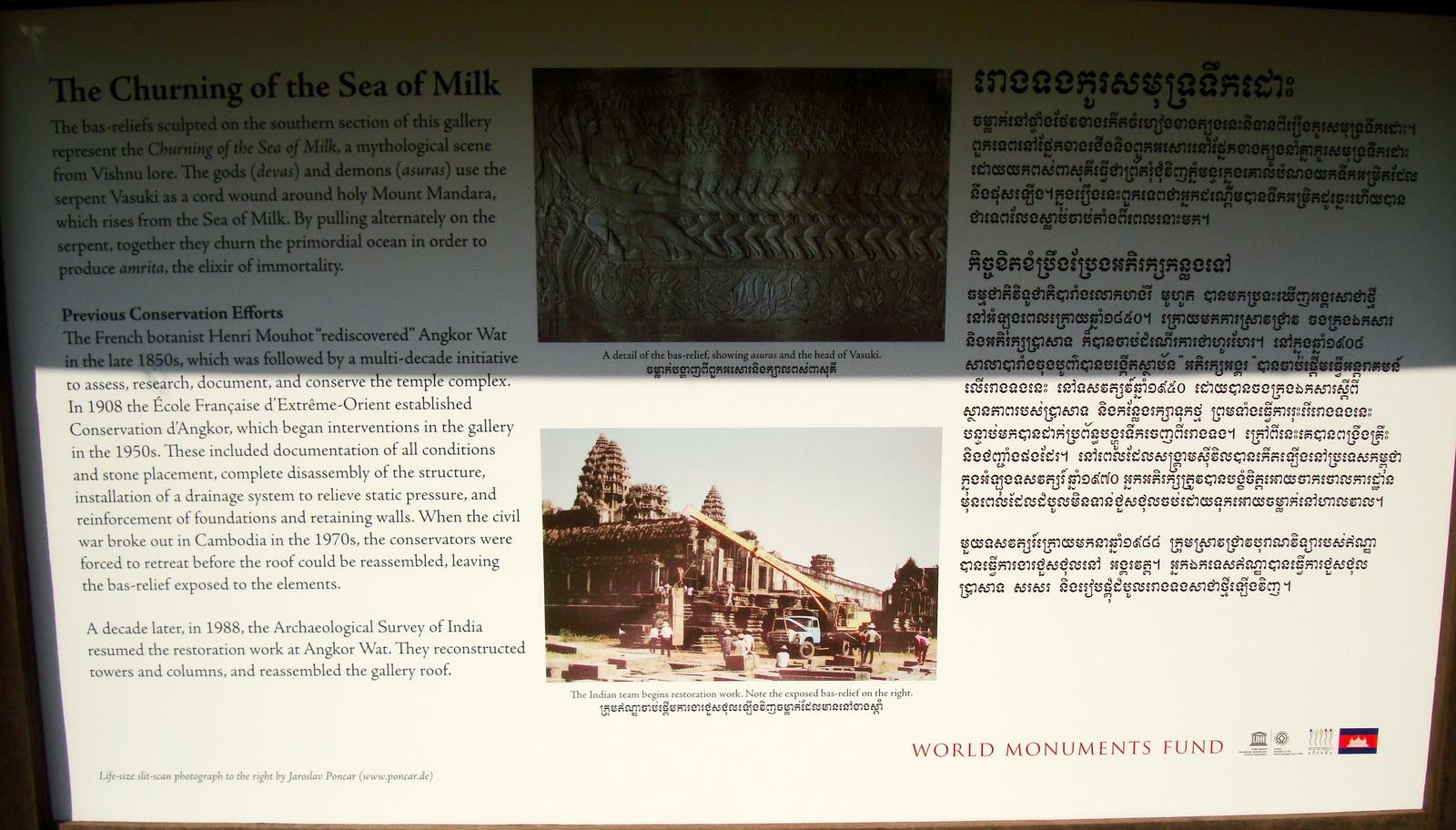 1 Angkor Wat notice board Churning of