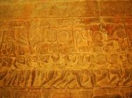Asisbiz Angkor Wat Bas relief S Gallery E Wing Heavens and Hells 45