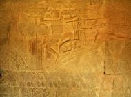 Asisbiz Angkor Wat Bas relief S Gallery W Wing Historic Procession 035