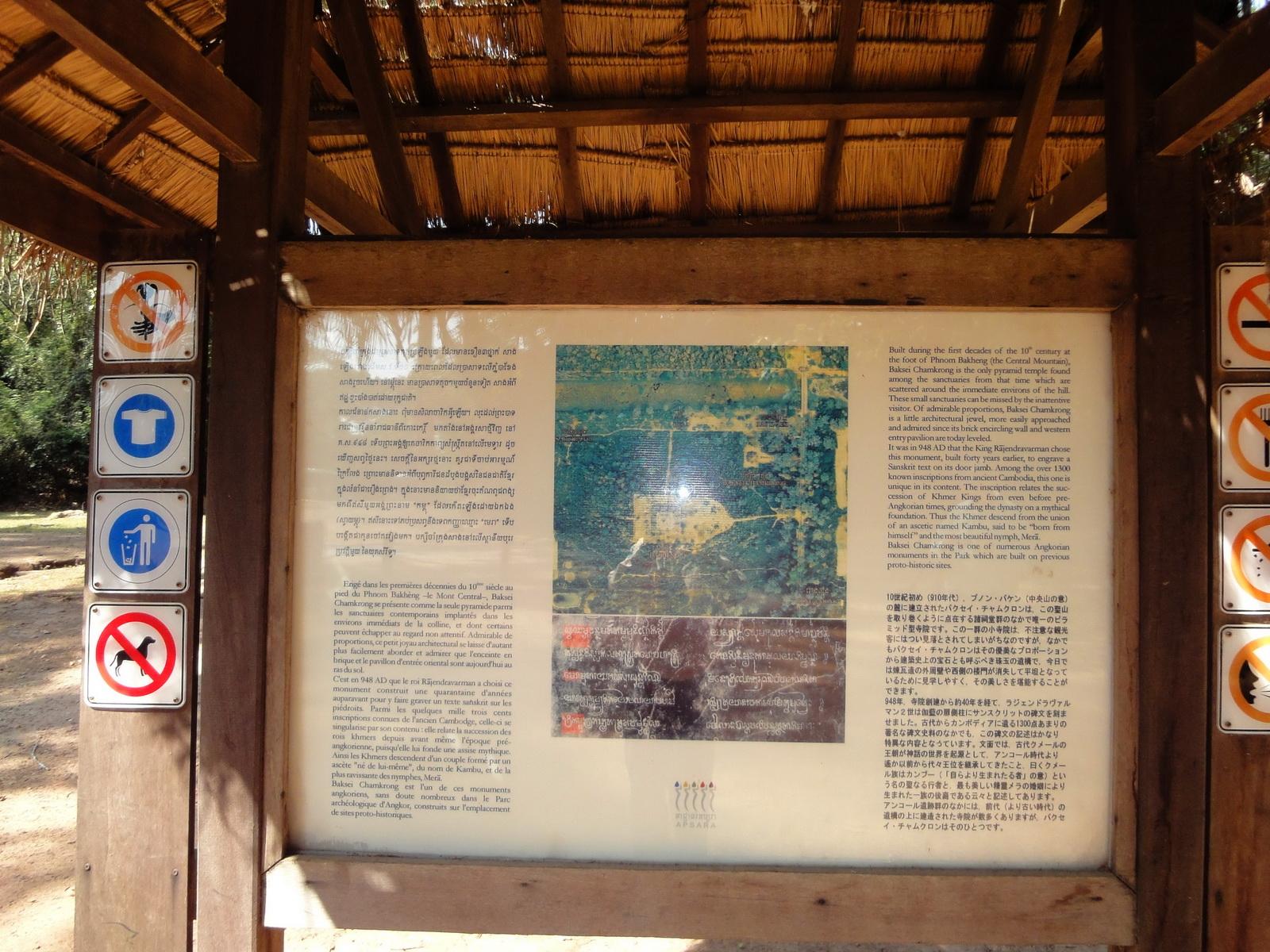 A Baksei Chamkrong Temple Angkor Sign board Jan 2010 02