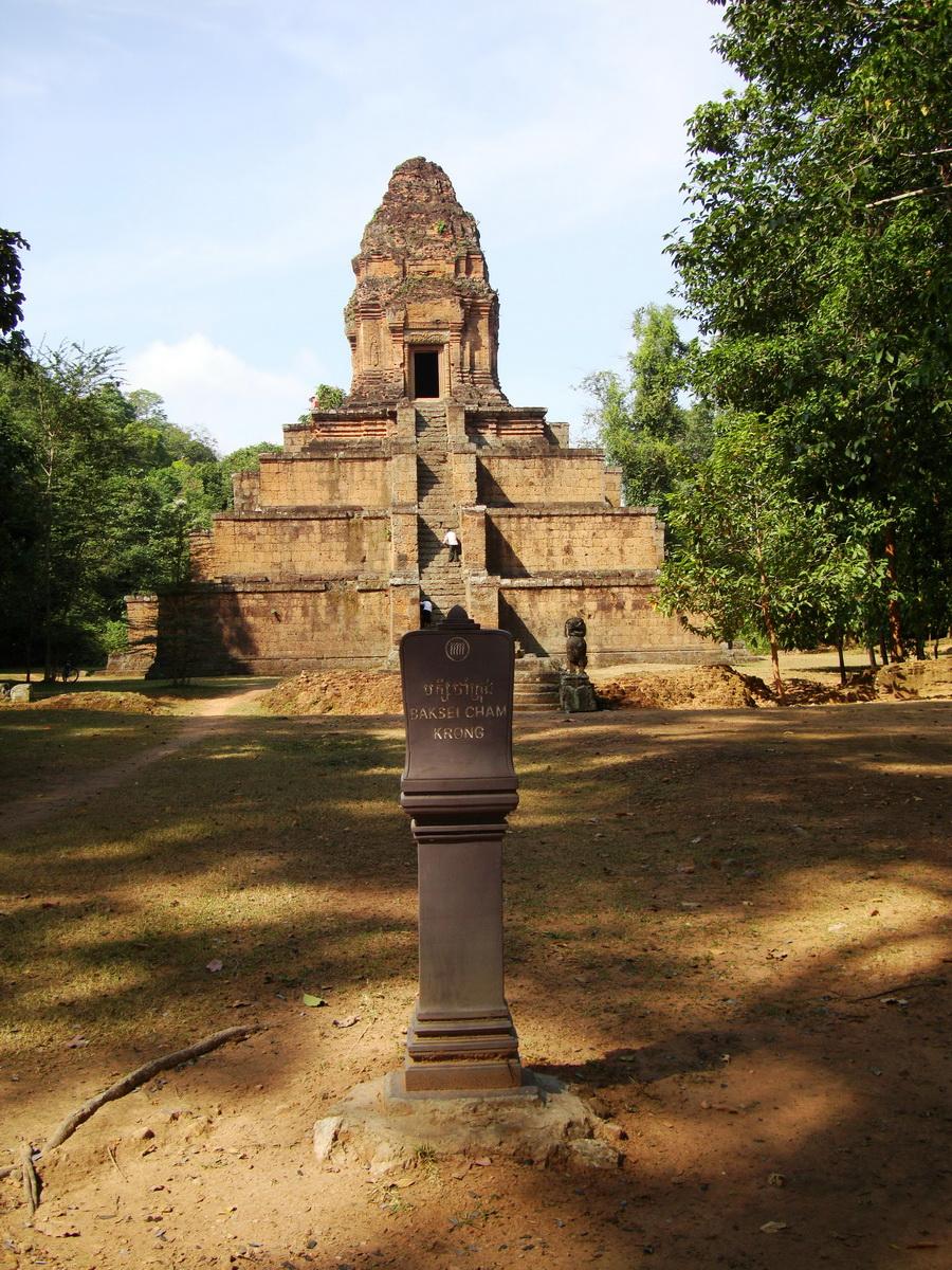 Baksei Chamkrong Temple Angkor Siem Reap Cambodia Jan 2010 14