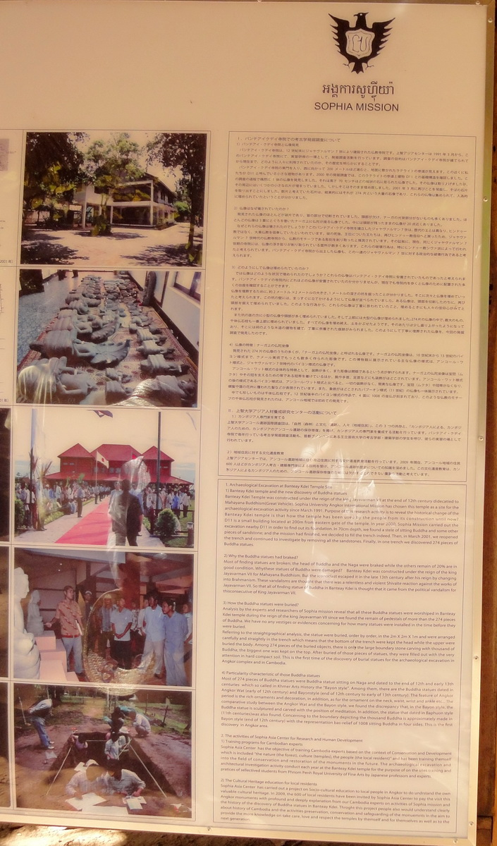 1 Banteay Kdei Temple sign board about the Sophia Mission 03
