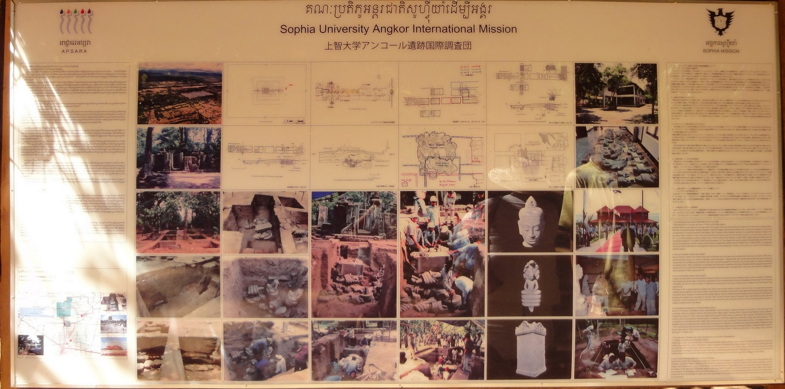 1 Banteay Kdei Temple sign board about the Sophia Mission 05