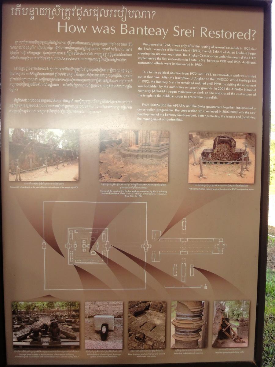 A history notice board about Banteay Srei Temple Jan 2010 01