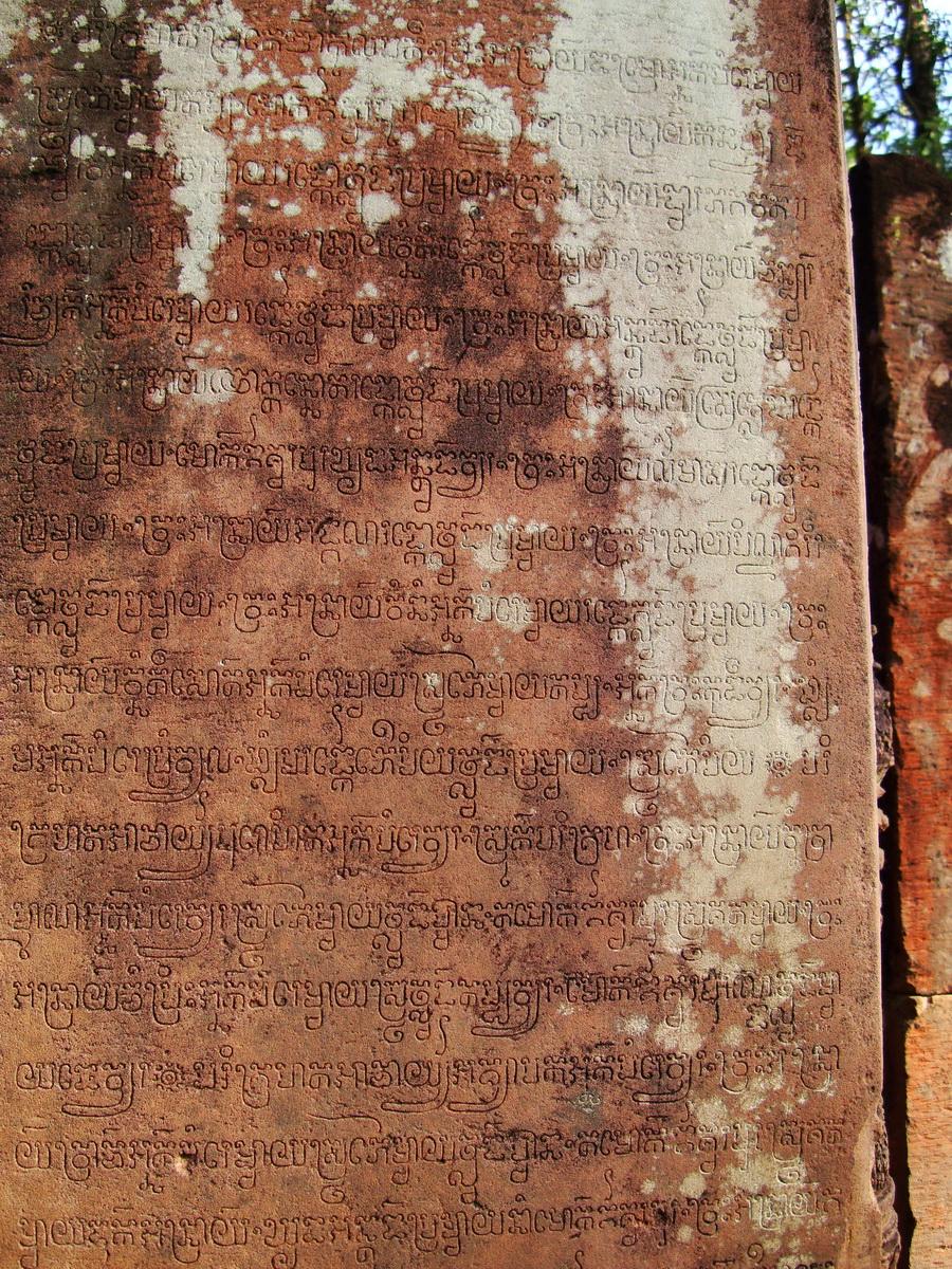 Banteay Srei Hindu Temple red sandstone Classical carved Sanskrit 01