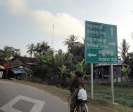 Asisbiz Banteay Srey road sign post Jan 2010 01