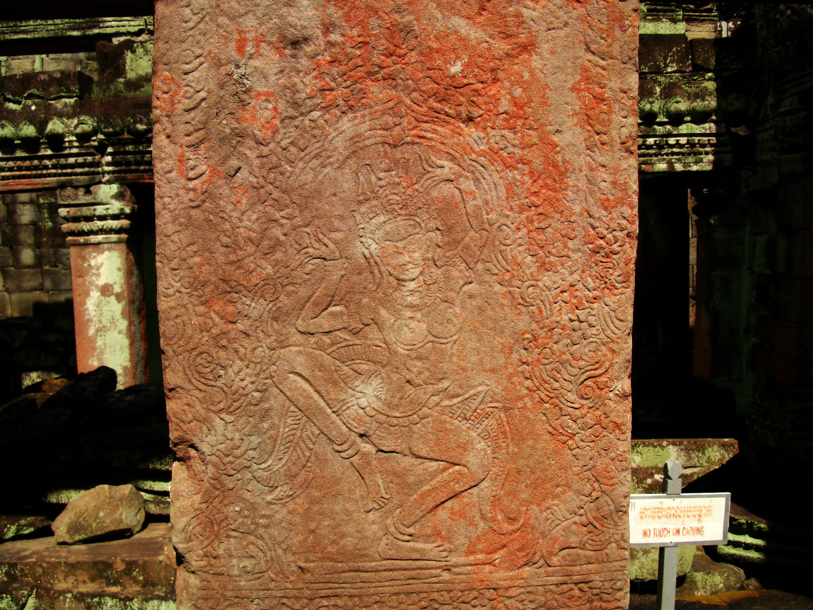 Preah Khan Temple Bas relief dancing Apsaras hall of dancers 13