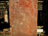 Asisbiz Preah Khan Temple Bas relief dancing Apsaras hall of dancers 13