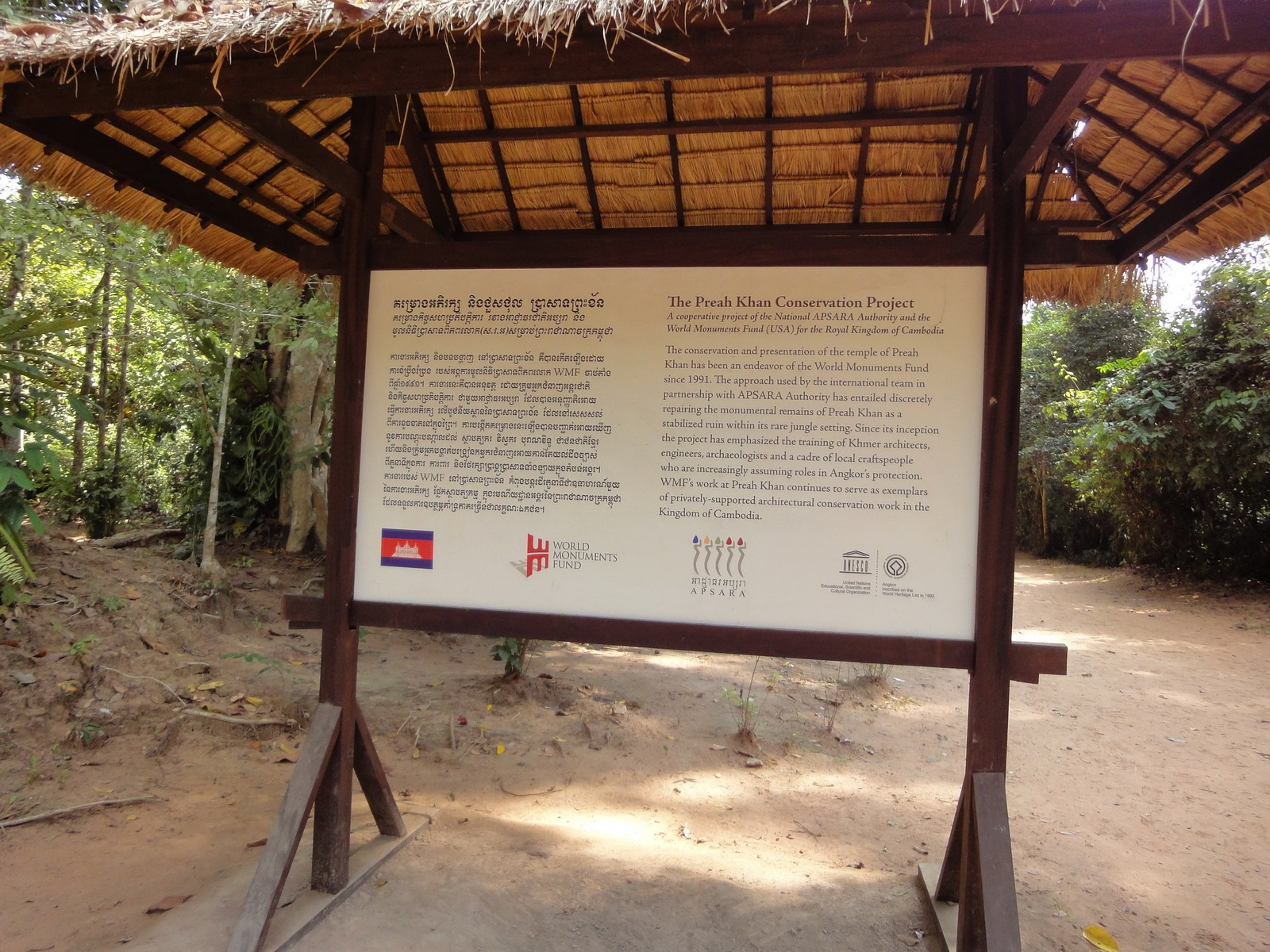 1 World Monuments Fund Notice Board of Preah Khan Temple 0B
