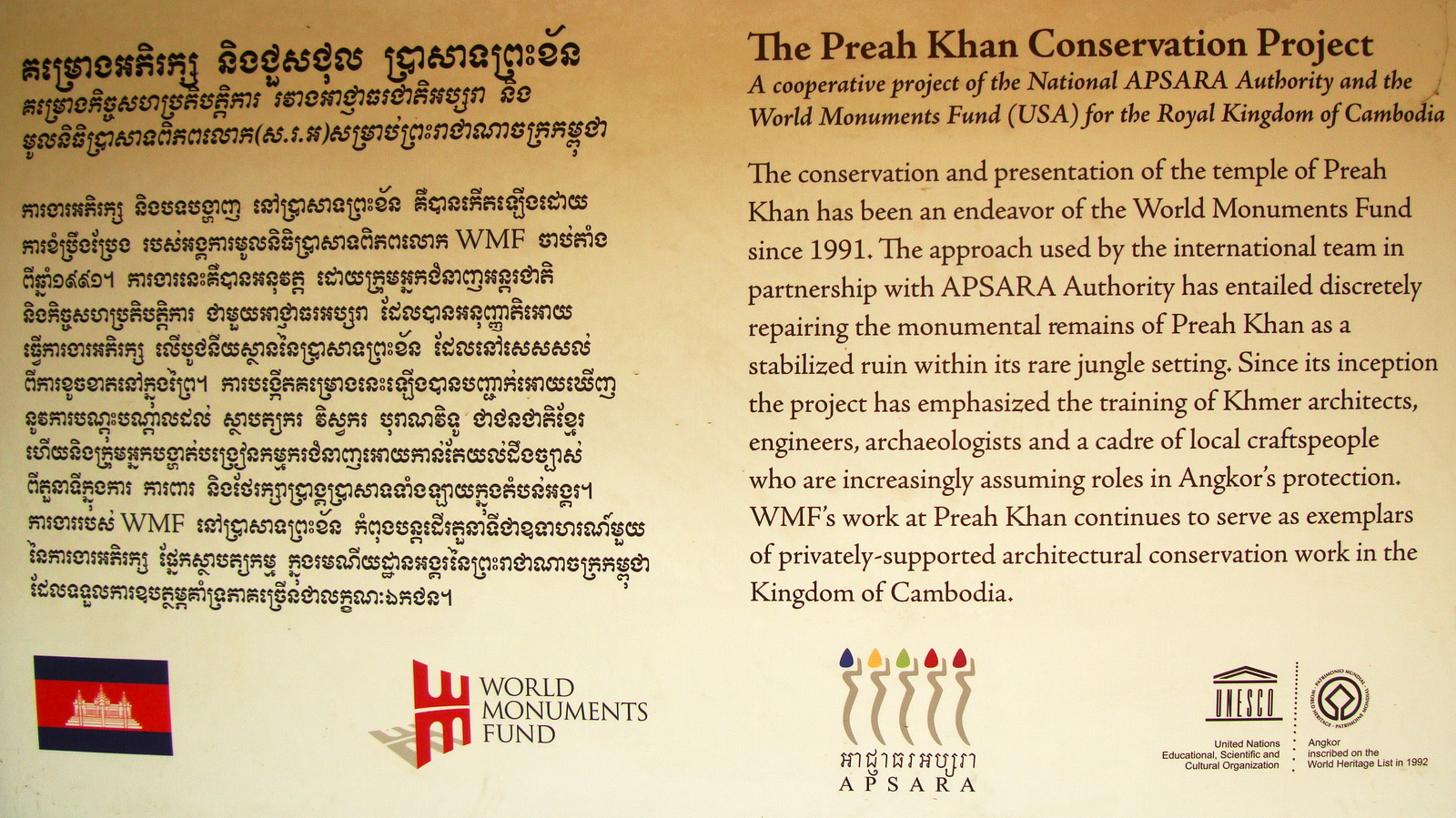 1 World Monuments Fund Notice Board of Preah Khan Temple 0C