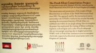 Asisbiz 1 World Monuments Fund Notice Board of Preah Khan Temple 0C