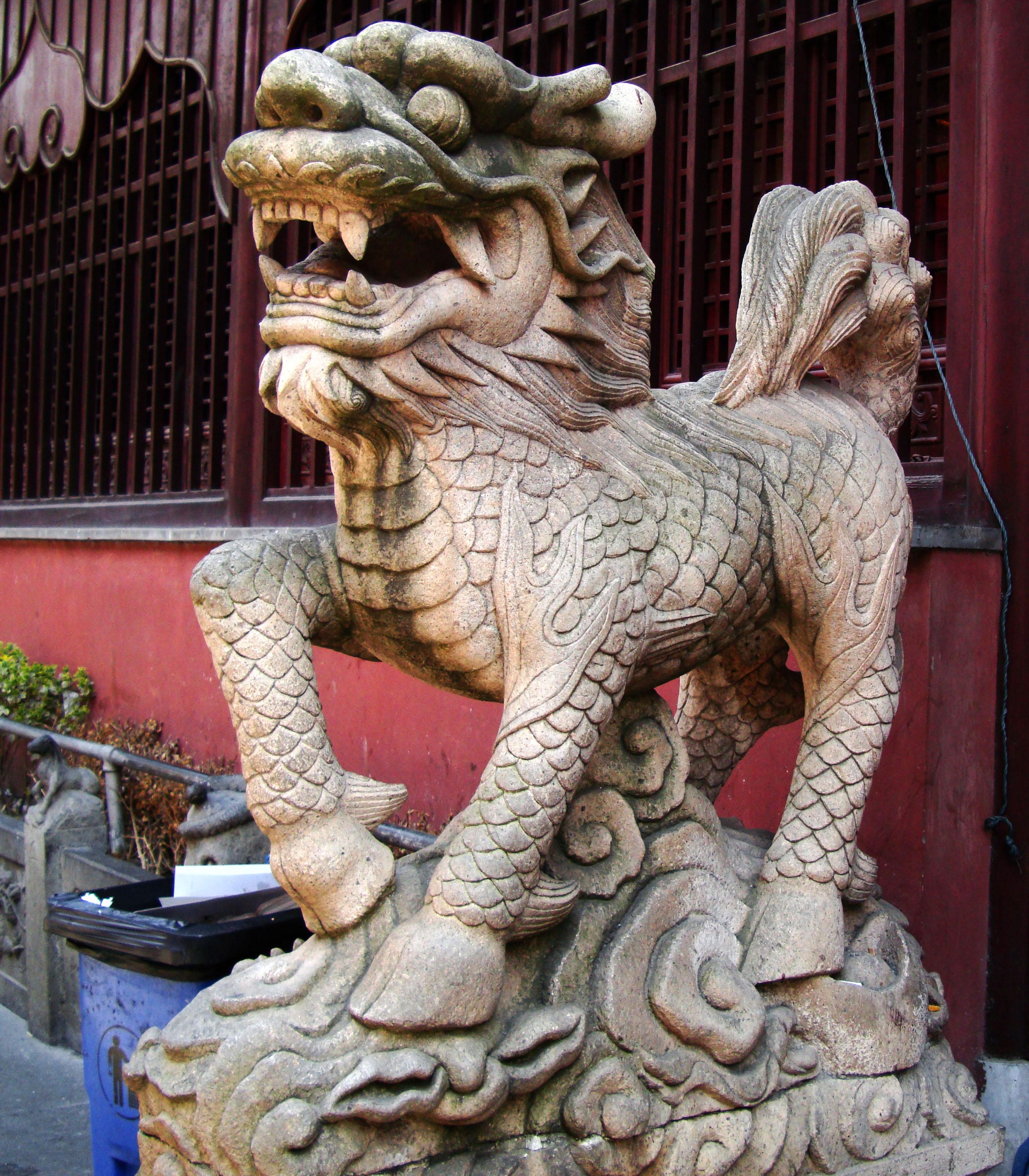 Asisbiz Yu Garden Yu Yang Garden outer area stone dragon horse
