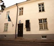 Asisbiz Estonian Academy of Music Theatre and Drama School Eesti Muusika ja Teatriakadeemia lavakunstikool 01