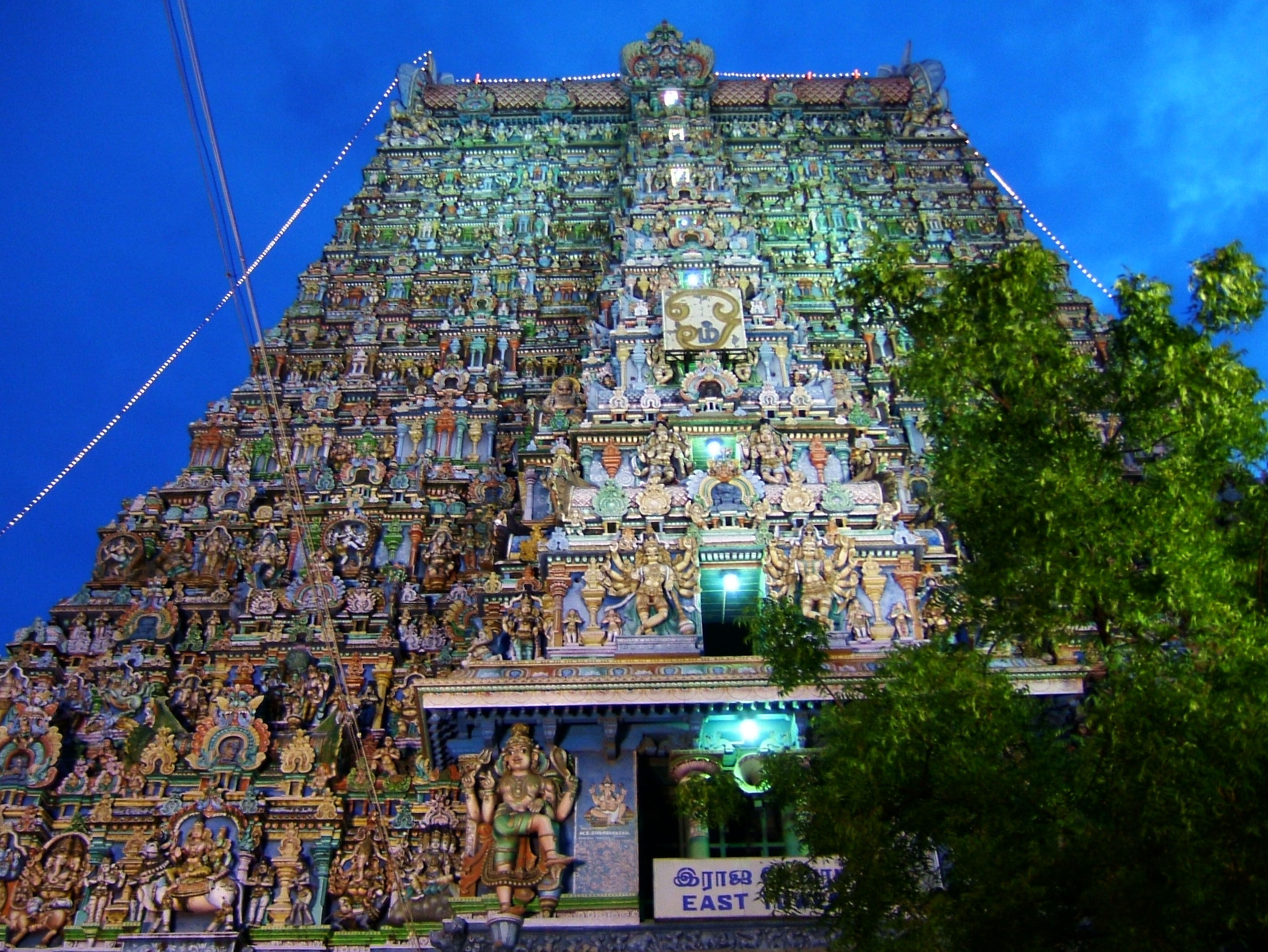 Asisbiz Photos of Meenakshi Sundareswarar Temple India