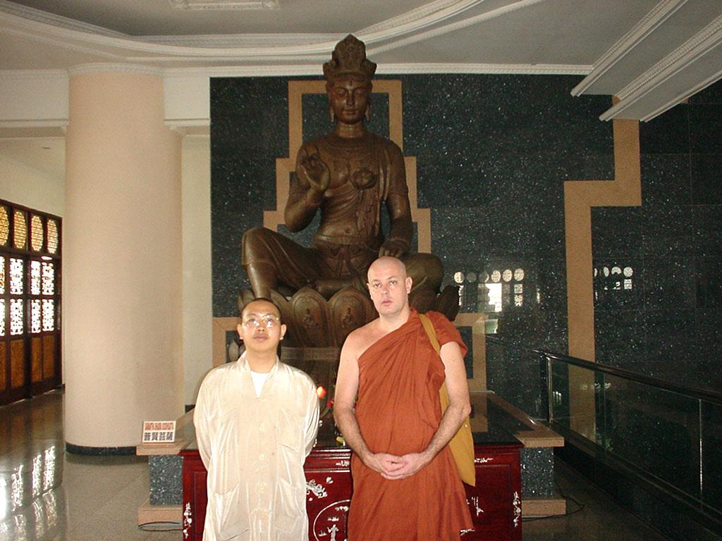 Vihara Mahavira Center Aug 2000 02