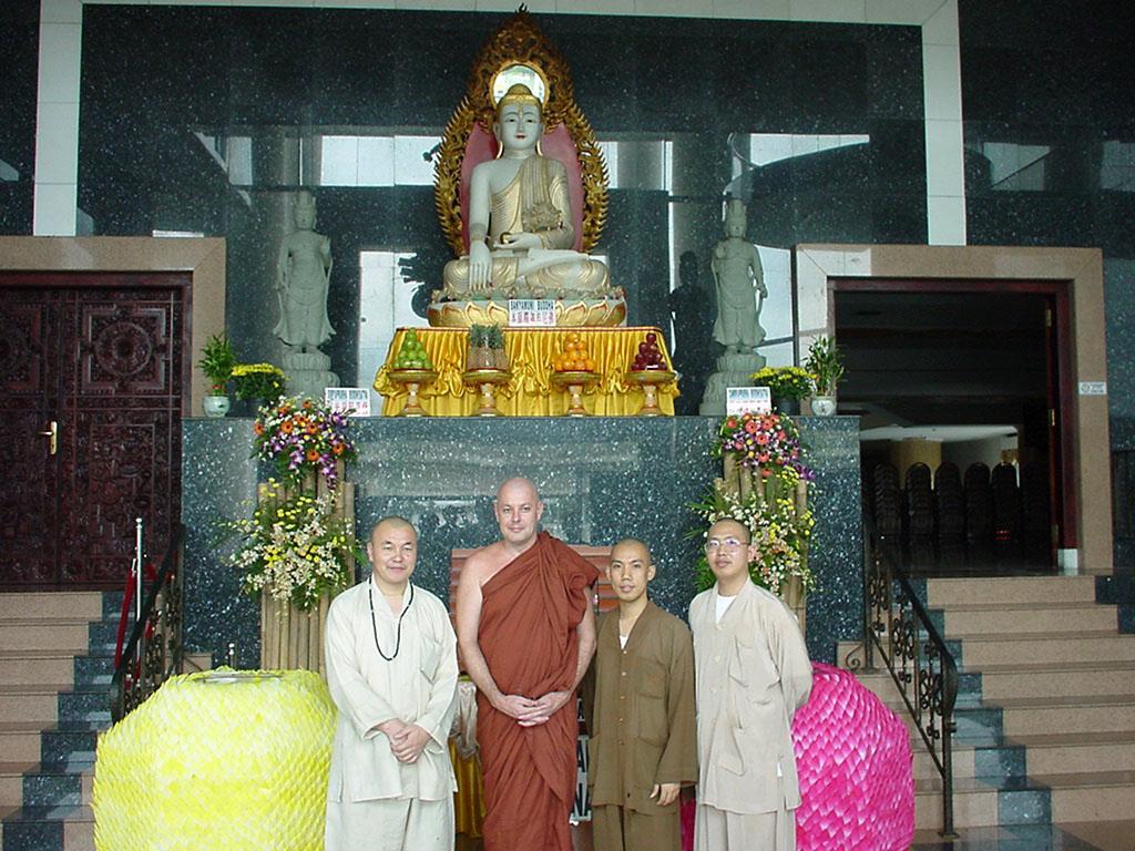 Vihara Mahavira Center Aug 2000 03