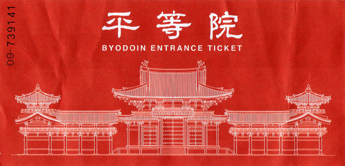 0 Byodoin entrance ticket Historic Monuments of Ancient Kyoto 0A