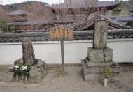 Asisbiz Byodo in Buddhist temple Kannondo shrines Mar 2010 01