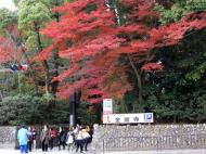 Asisbiz Kinkaku ji Temple 00 entrance Kyoto Japan Nov 2009 03