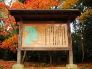 Asisbiz Kinkaku ji Temple 00 information boards Kyoto Japan Nov 2009 02