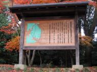 Asisbiz Kinkaku ji Temple 00 information boards Kyoto Japan Nov 2009 03