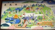 Asisbiz Kinkaku ji Temple 00 information boards Kyoto Japan Nov 2009 04
