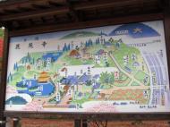 Asisbiz Kinkaku ji Temple 00 information boards Kyoto Japan Nov 2009 05