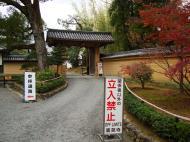 Asisbiz Kinkaku ji Temple 01 Ticket office Kyoto Japan Nov 2009 05