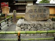 Asisbiz Kinkaku ji Temple 01 Ticket office Kyoto Japan Nov 2009 06