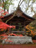Asisbiz Kinkaku ji Temple 01 belfry Kyoto Japan Nov 2009 01