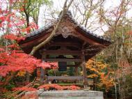 Asisbiz Kinkaku ji Temple 01 belfry Kyoto Japan Nov 2009 02