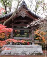 Asisbiz Kinkaku ji Temple 01 belfry Kyoto Japan Nov 2009 03