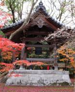 Asisbiz Kinkaku ji Temple 01 belfry Kyoto Japan Nov 2009 04