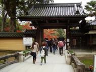 Asisbiz Kinkaku ji Temple 02 the Chinese style Gate Kyoto Japan Nov 2009 01
