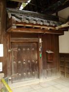 Asisbiz Kinkaku ji Temple 02 the Chinese style Gate Kyoto Japan Nov 2009 02