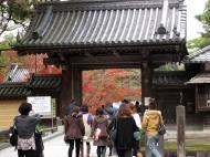 Asisbiz Kinkaku ji Temple 02 the Chinese style Gate Kyoto Japan Nov 2009 03
