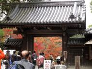 Asisbiz Kinkaku ji Temple 02 the Chinese style Gate Kyoto Japan Nov 2009 04