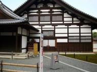 Asisbiz Kinkaku ji Temple 03 the priests living quarters Kyoto Japan Nov 2009 02