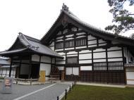 Asisbiz Kinkaku ji Temple 03 the priests living quarters Kyoto Japan Nov 2009 03