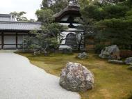 Asisbiz Kinkaku ji Temple 04 the abbots chamber Kyoto Japan Nov 2009 05