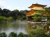 Asisbiz Kinkaku ji Temple 07 The Golden Pavilion Kyoto Japan Nov 2009 19