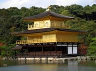 Asisbiz Kinkaku ji Temple 07 The Golden Pavilion Kyoto Japan Nov 2009 23