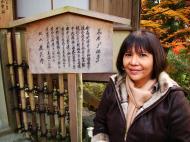 Asisbiz Kinkaku ji Temple 14 the Sekka tei tea house Kyoto Japan Nov 2009 02