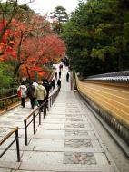 Asisbiz Kinkaku ji Temple 18 Zen Gardens Kyoto Japan Nov 2009 01