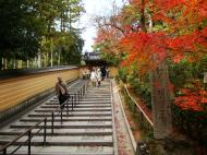Asisbiz Kinkaku ji Temple 18 Zen Gardens Kyoto Japan Nov 2009 02