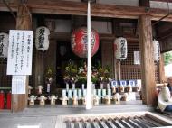 Asisbiz Kinkaku ji Temple 18 the Fudo Hall God of Fire Japan Nov 2009 02