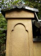 Asisbiz Kinkaku ji Temple Zen Gardens wall Kyoto Japan Nov 2009 01