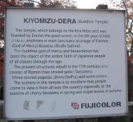 Asisbiz 0 Otowa san Kiyomizu dera Temple Kyoto Japan Nov 2009 02
