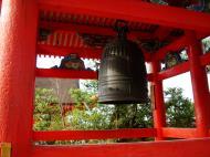 Asisbiz Bronze Bell tower Kiyomizu dera Kyoto Nov 2009 01